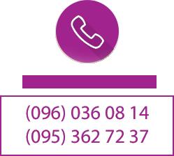 Зателефонувати +380(44)501-1210