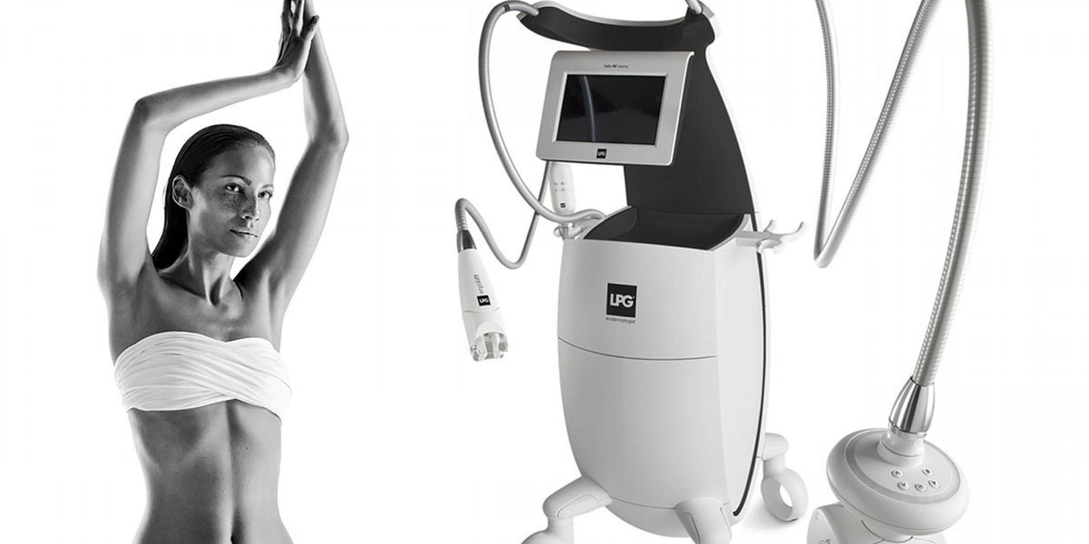 LPG масаж – антицелюлітний комплекс